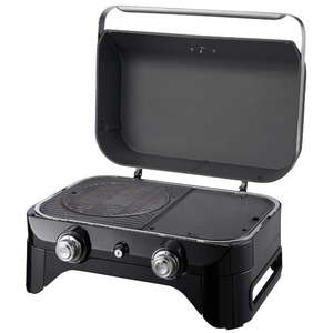 Plynový stolní gril Campingaz ATTITUDE 2100 LX